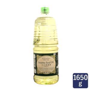 オイル 太白胡麻油 製菓用 マルホン 竹本油脂 1650g 冊子付|mamapan