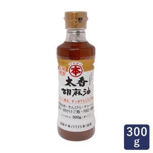 オイル 太香胡麻油 マルホン 竹本油脂 300g 賞味期限2021年3月26日 冊子付|mamapan