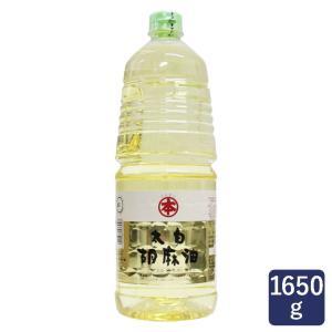 オイル 太白胡麻油 マルホン 竹本油脂 1650g 冊子付|mamapan