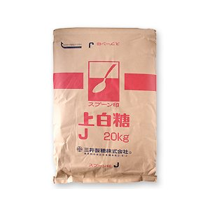 砂糖 三井製糖 A上白糖 20kg