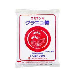 砂糖 ビートグラニュー糖 1kg