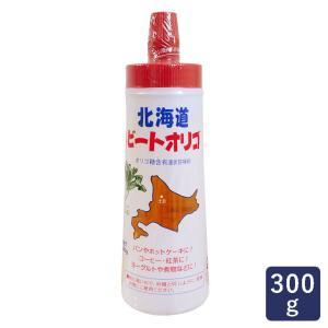 オリゴ糖 北海道産てんさい糖使用 ビートオリゴ糖 ニッテン 300g