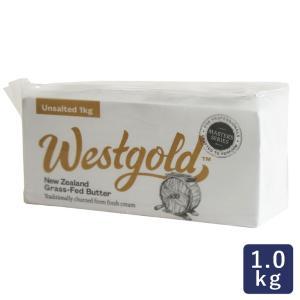 グラスフェッドバター 1kg ニュージーランド産 無塩バター バターコーヒーに♪