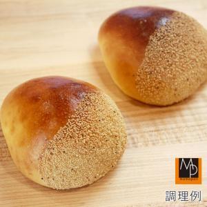 餡子 ころころ甘栗あん50C ソントン 1kg あんこ|mamapan|02