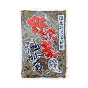 惣菜 野沢菜油炒め ダイマツ 1kg 国産野沢菜|mamapan