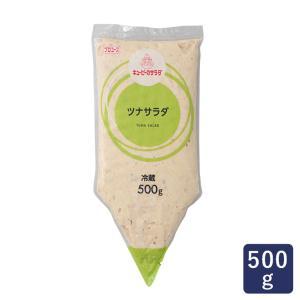 デリカフィリング キユーピーのサラダ ツナサラダ QP 500g|mamapan