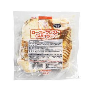 冷凍食品 ローストブレスト(スパイシー)400g キユーピー スノーマン プロユース 業務用 サンドイッチ サラダ|mamapan