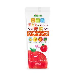 ケチャップ 子どもと食べたい!つぶ野菜入りケチャップ ナガノトマト 295g 着色料・保存料・化学調味料不使用 mamapan