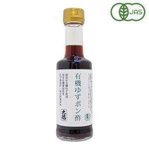 有機JAS 有機ゆずポン酢 大徳醤油 200ml オーガニック mamapan