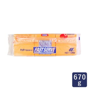 KRAFT チェダースライスチーズ 670g