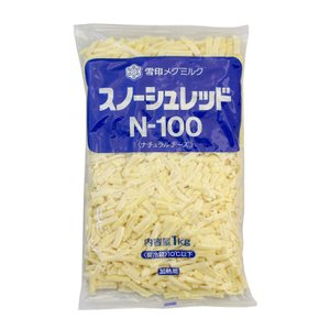 チーズ スノーシュレッド N-100 雪印 1kg ナチュラルチーズ