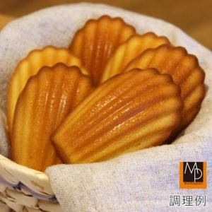 【数量制限なし】北海道よつ葉バター 食塩不使用 450g 賞味期限2021年1月12日またはそれ以降 食塩不使用 よつば mamapan 05