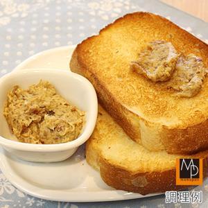 【お一人様2個まで】北海道よつ葉バター 加塩 450g|mamapan|03
