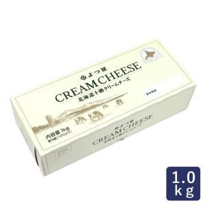 チーズ よつ葉北海道十勝クリームチーズ(B) 1kg