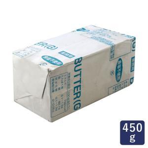 【期間限定・特別価格】(数量制限なし)ドイツ産 バター ポンドバター無塩(G) よつ葉 450g 賞味期限2017年9月20日またはそれ以降
