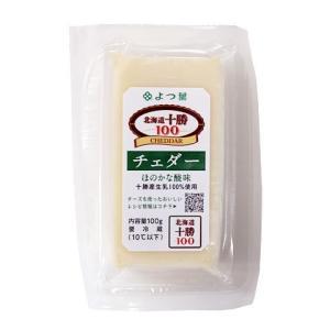 よつ葉 北海道十勝100 チェダー 100g チーズ