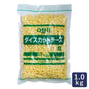 チーズ サラダチーズ8 QBB 1kg サイコロチーズ