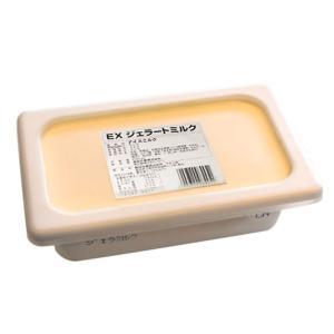 アイスクリーム 2L EX ジェラートミルク 森永 業務用 ...