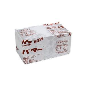 森永乳業 バター無塩(冷凍) 450g 賞味期限2017年9月21日またはそれ以降