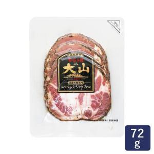 大山ハム ペッパーシンケン 72g ハム サンドイッチ|mamapan