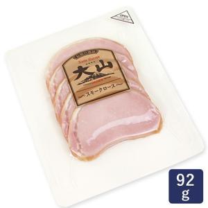 大山ハム スモークロース 92g ハム サンドイッチ サラダ|mamapan