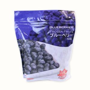 冷凍フルーツ ブルーベリー トロピカルマリア 500g ヨナナス