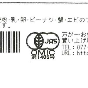 有機JAS 有機生クルミ カリフォルニア産 1kg オーガニック|mamapan|05