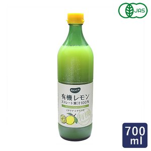 有機JAS 有機レモン果汁 ストレート100% BIOCA 700ml オーガニック__ mamapan