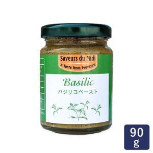 南フランス産のフレッシュなバジルをふんだんに使った、香り高いバジリコペーストです。ジェノベーゼのよう...