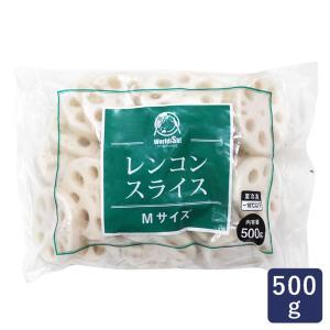 冷凍野菜 レンコンスライスMサイズ 500g れんこん 蓮根 カット野菜 神栄|mamapan