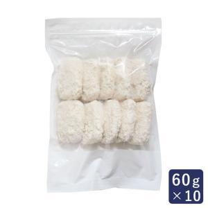 冷凍食品 えびカツ 60g×10|mamapan