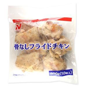 冷凍食品 ニチレイ 骨なしフライドチキン 800g サンドイッチ ハンバーガー|mamapan