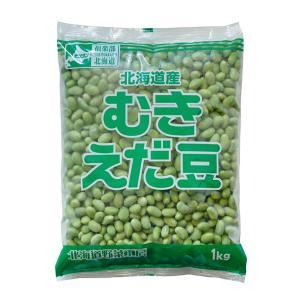 北海道産 冷凍 むきえだ豆 1kg モリタン 枝豆 えだまめ 冷凍野菜|mamapan