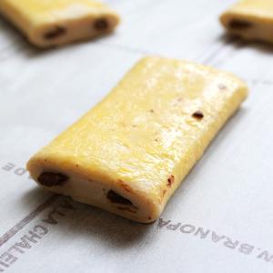 冷凍パン生地 BAKE UP ミニ パン オ ショコラ 27g×20 発酵不要
