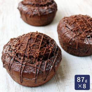 冷凍パン生地 チョコブレッド KOBEYA 92g×8 チョコパン チョコレート