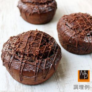 冷凍パン生地 チョコブレッド KOBEYA 92g×8 チョコパン チョコレート mamapan 03