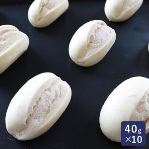 冷凍パン生地 プチパン プレーン 半焼成 解凍・発酵不要 40g×10|mamapan
