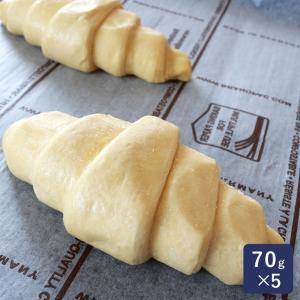 冷凍生地 ヘリテージクロワッサン フランス産 70g×5 発酵不要