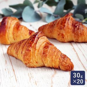 冷凍パン生地 ヘリテージミニクロワッサン フランス産 解凍・発酵不要 30g×20|mamapan