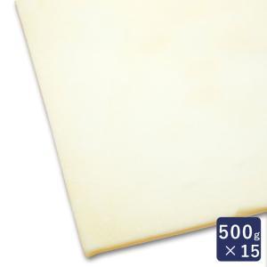 冷凍パン生地 デニッシュシート 1ケース 500g×15 ISM(イズム) 業務用