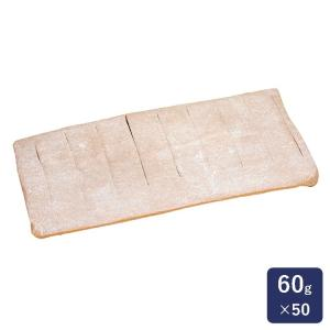 冷凍パイ生地 練りこみチョコパイ 1ケース 60g×50 ISM(イズム) 業務用|mamapan