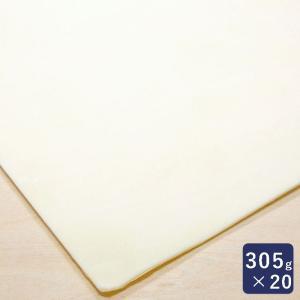 冷凍パイ生地 パイシート 270×370 1ケース 305g×20 ISM(イズム) 業務用|mamapan