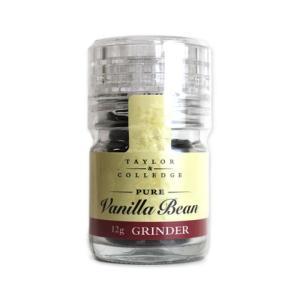 香料 厳選素材 テイラー&カレッジ バニラビーンズグラインダー 12g