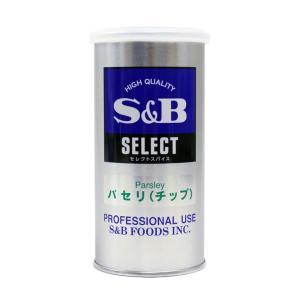 スパイス パセリ(チップ) SB 16g S缶 mamapan