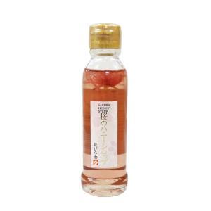 桜 桜のハニーシロップ 山眞 145g サクラ ドリップソース 季節限定 mamapan
