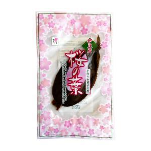桜 手作り和菓子工房 桜の葉(国産) 山眞 10枚 塩漬 伊豆産|mamapan