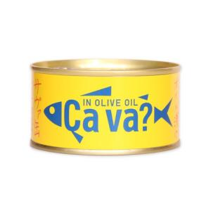 岩手県産サヴァ缶 国産サバのオリーブオイル漬 170g 缶詰 サバ缶 おつまみ