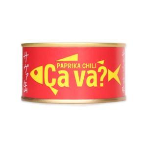 岩手県産サヴァ缶 国産サバのパプリカチリソース味 170g 缶詰 サバ缶 おつまみ|mamapan