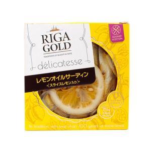 オイルサーディン レモンオイルサーディン スライスレモン入り オリーブオイル漬け レモン風味 リガゴールド 120g いわし 缶詰 おつまみ|mamapan