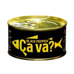 岩手県産サヴァ缶 国産サバのブラックペッパー味 170g 缶詰 さば缶 おつまみ|mamapan